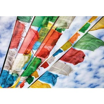 Prayer Flags 1-606